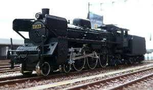 C5557