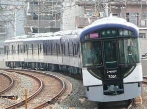 Kaitoku3051