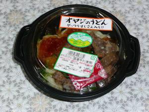 Oyajino_2