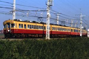 Kawakita3000