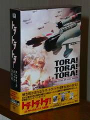 Torax3