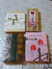 Tobamiyage_2