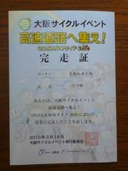 Kansou_3