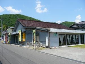 Katakami_10_2