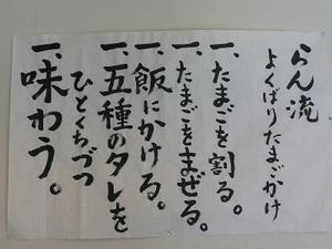 Katakami_12