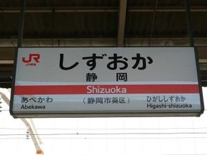 Natu_02_2