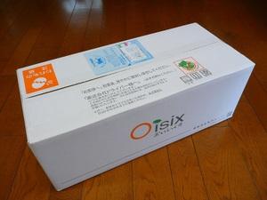 Oisix_1