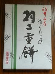 Katayamadu_5