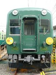 P1150952