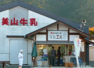 Miyama_6