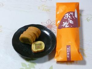 Oimomaki