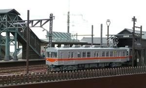 Hokutetu7200