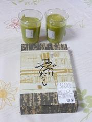Osakamiyage