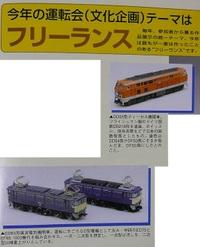 P1180176_2