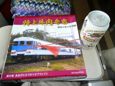 Aozoraii_2