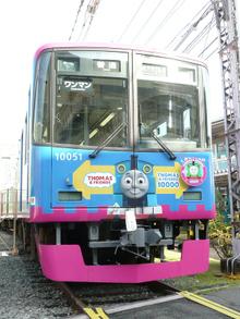 Frf2011_2