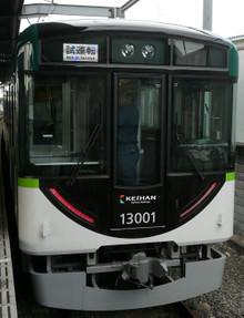 Uji13001