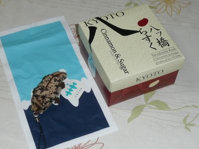 Kysuizoku_12