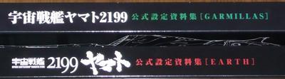 P1260262