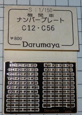 150801_5