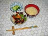 Hitsumabushi