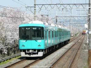 Kouzu10004