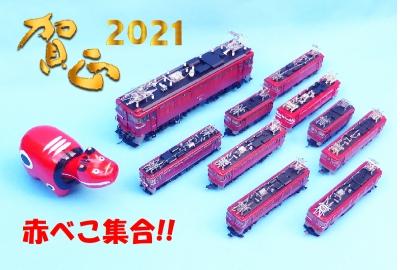 2101011